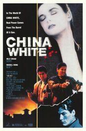 Subtitrare Gwang tin lung fu wui