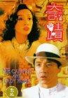 Trailer Kei chik