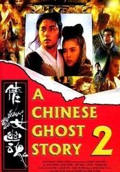 Subtitrare Sien nui yau wan II yan gaan do