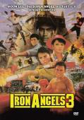Subtitrare Iron Angels 3 (Tian shi xing dong III mo nu mo ri)