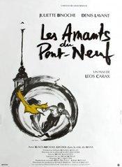 Subtitrare Les Amants du Pont-Neuf