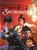 Subtitrare The Legend of the Swordsman (Swordsman 2)