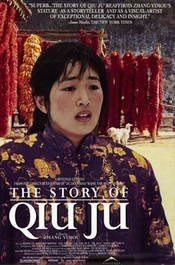 Subtitrare Qiu Ju da guan si