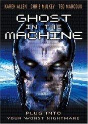 Subtitrare Ghost in the Machine