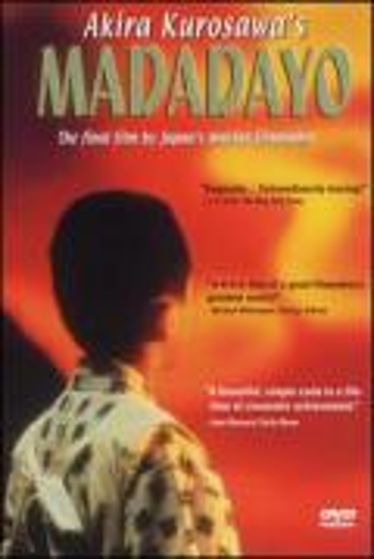 Vezi <br />Madadayo (1993) online subtitrat hd gratis.