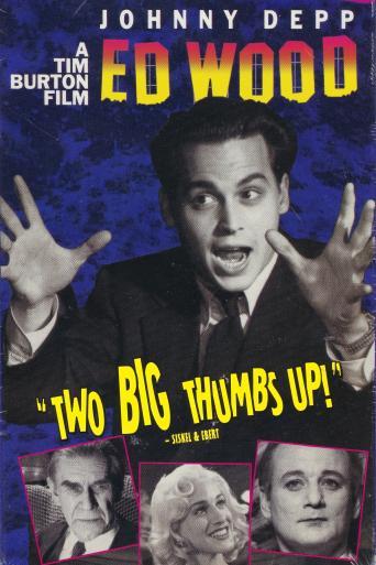 Subtitrare Ed Wood