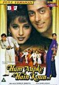 Trailer Hum Aapke Hain Koun...!
