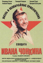 Subtitrare  Life and Extraordinary Adventures of Private Ivan  DVDRIP XVID