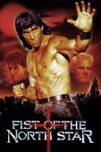 Subtitrare Fist of the North Star