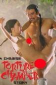 Trailer Mun ching sap daai huk ying