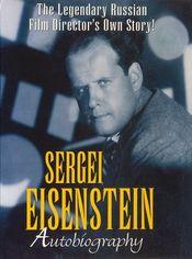 Subtitrare Sergei Eisenstein. Avtobiografiya