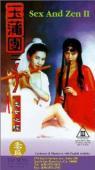 Subtitrare Yu pu tuan II: Yu nu xin jing