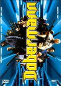 Vezi <br />Dobermann (1997) online subtitrat hd gratis.