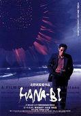 Subtitrare Hana-bi (Fireworks)