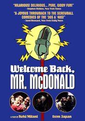 Subtitrare Rajio no jikan (Welcome Back, Mr. McDonald)