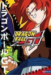 Subtitrare Dragon Ball GT: Doragon bôru GT