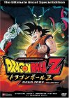 Subtitrare Dragon Ball Z: Dead Zone