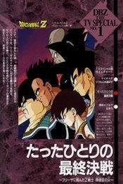 Subtitrare Dragon Ball Z Bardock I & II
