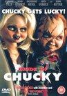 Subtitrare Bride of Chucky