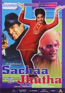 Subtitrare Sachaa Jhutha