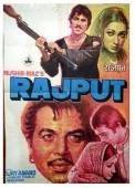 Subtitrare Rajput