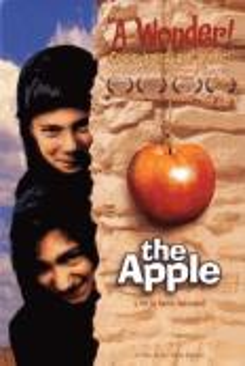 Subtitrare Sib (The Apple)
