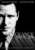 Subtitrare Vengeance Unlimited - Sezonul 1