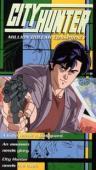 Trailer City Hunter: Hyakuman doru no inbo