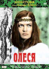 Subtitrare Olesya