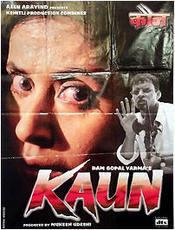 Subtitrare Kaun