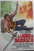 Subtitrare Il ladro di Damasco (Sword of Damascus)