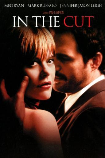 Trailer In the Cut
