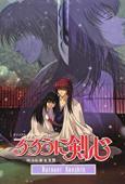 Subtitrare Ruroni Kenshin: Meiji kenkaku roman tan: Tsuioku h