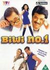 Trailer Biwi No. 1