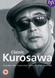 Subtitrare Kurosawa: The Last Emperor