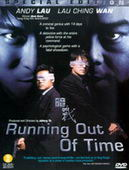 Subtitrare Am zin (Running Out of Time)