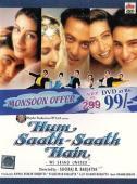 Vezi <br />Hum Saath-Saath Hain: We Stand United  (1999) online subtitrat hd gratis.