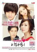 Subtitrare I Love Lee Tae Ri