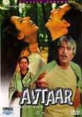 Vezi <br />Avtaar  (1983) online subtitrat hd gratis.