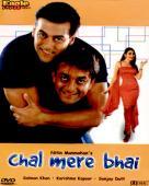 Vezi <br />Chal Mere Bhai  (2000) online subtitrat hd gratis.