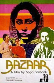 Subtitrare Bazaar