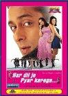 Vezi <br />Har Dil Jo Pyar Karega...  (2000) online subtitrat hd gratis.