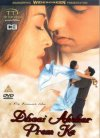 Vezi <br />Dhaai Akshar Prem Ke  (2000) online subtitrat hd gratis.