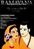 Subtitrare Ramayana: The Legend of Prince Rama