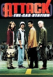 Subtitrare Attack the Gas Station! (Juyuso seubgyuksageun)
