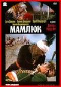 Subtitrare Mamluqi