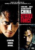 Trailer Lei ting zhan jing