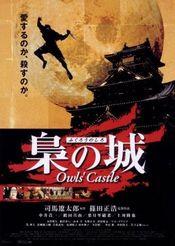Subtitrare Fukuro no shiro (Owls' Castle)