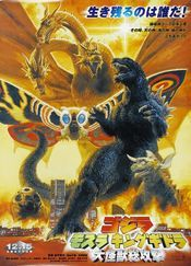 Subtitrare Godzilla, Mothra and King Ghidorah: Giant Monsters