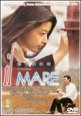 Subtitrare  Siworae (Il Mare) HD 720p